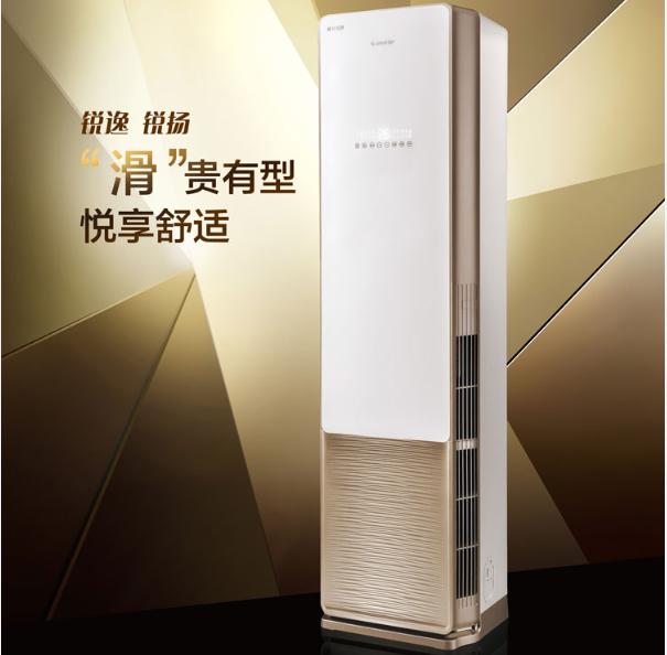 Gree/格力 KFR-50LW/(50584)FNBa-A3 2P 锐扬立柜式空调 2P 冷暖变频 3级能效