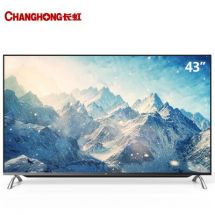 长虹(CHiQ) 43Q2N 43英寸 4K超高清 网络智能 LCD液晶电视