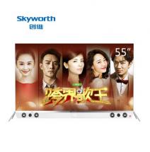 创维OLED电视机55S9300