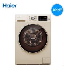 Haier/海尔HJ100-1HU1 10公斤滚筒洗衣机全自动带烘干家用大容量